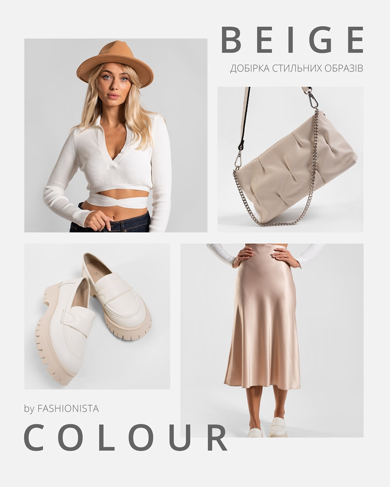 BEIGE COLOR BY FASHIONISTA